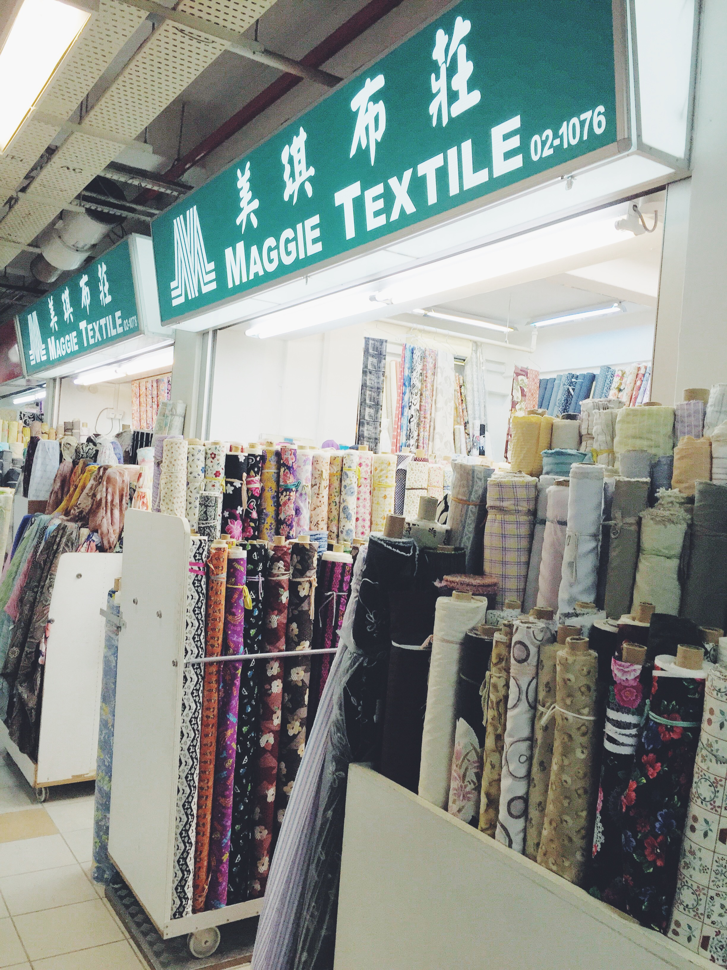 maggie textile – Sew What?